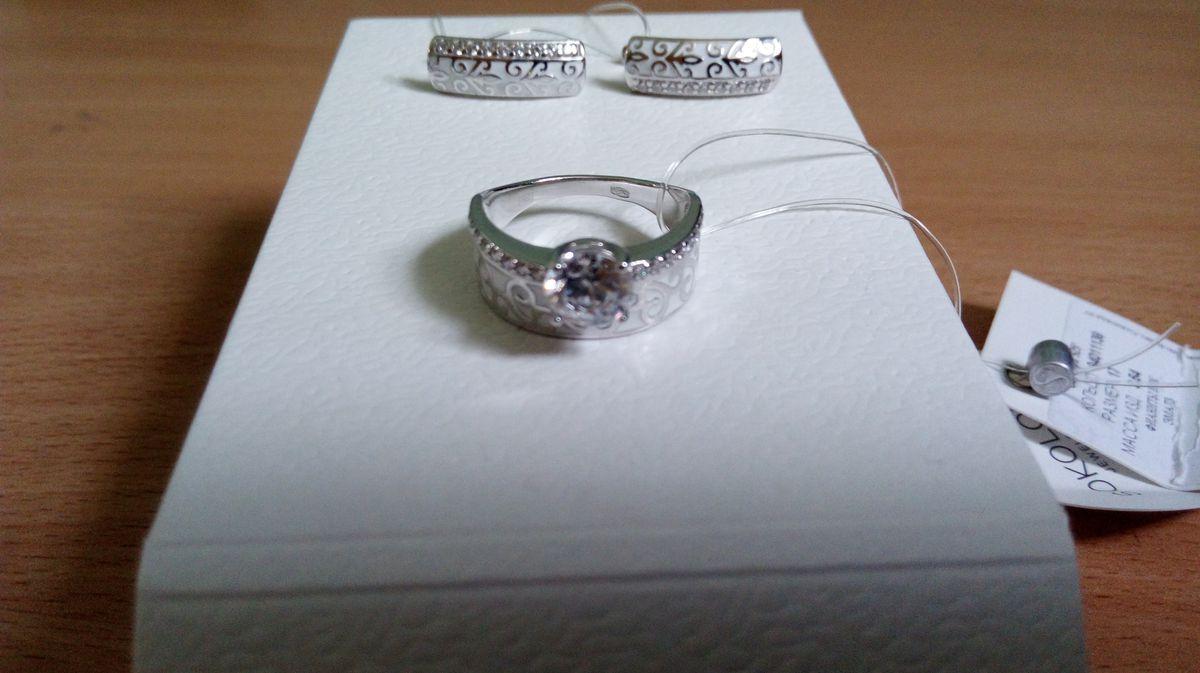 Кольцо - двойная радость