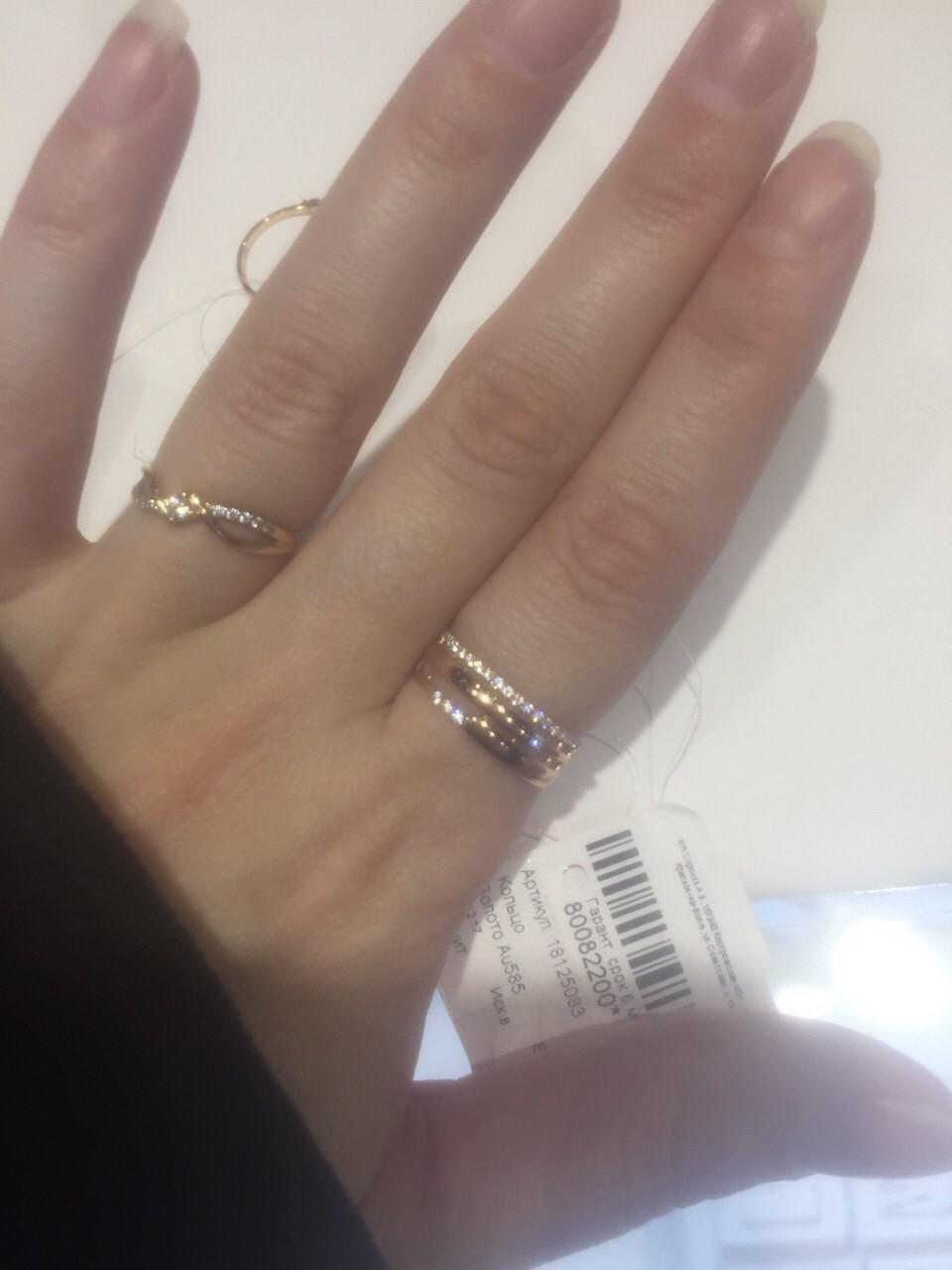 Отзыв о золотом кольце