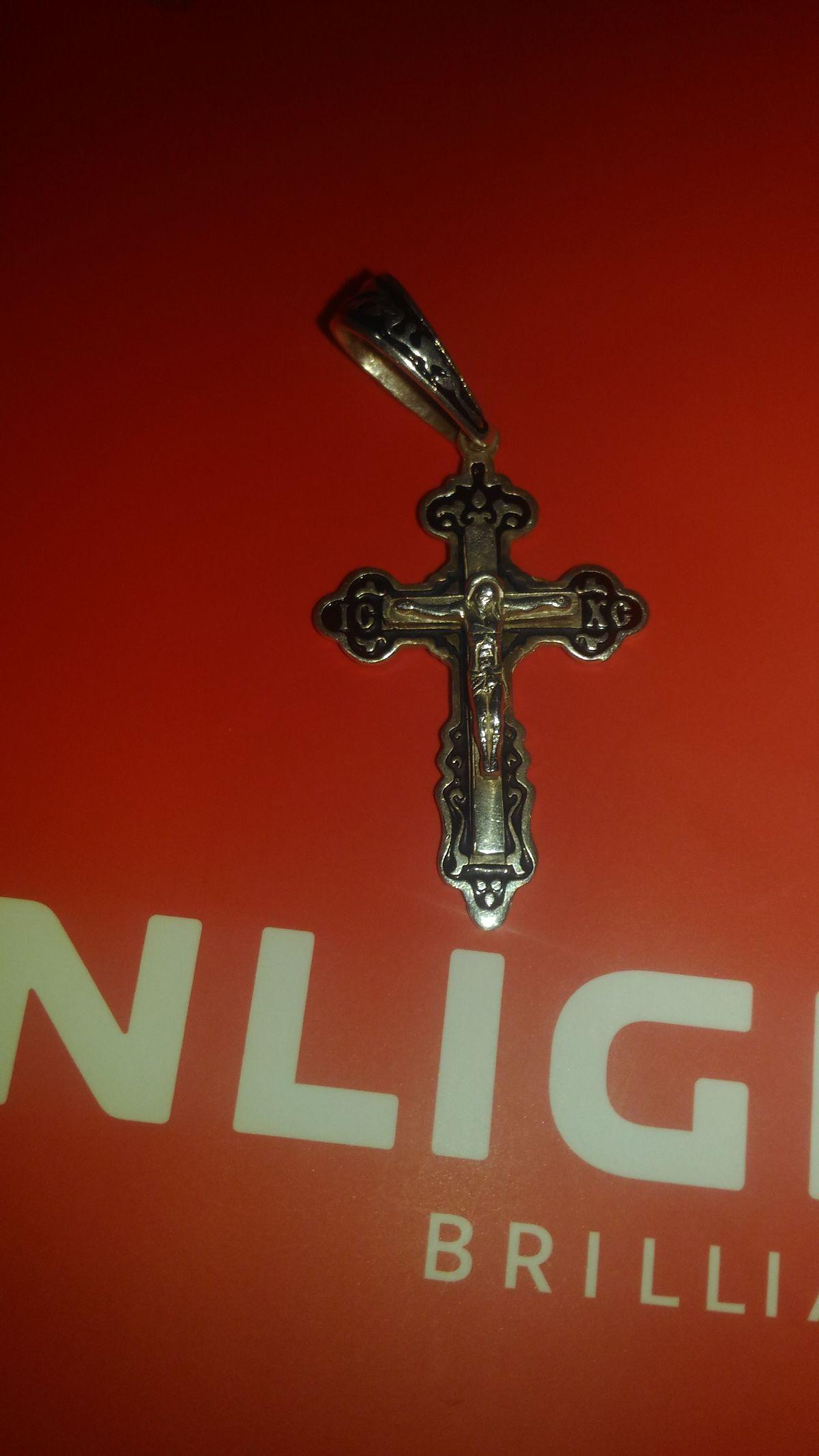Крест.....