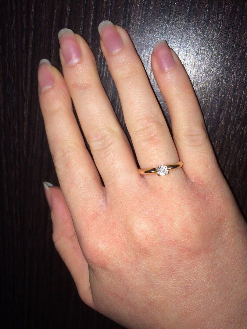 Прекрасное кольцо