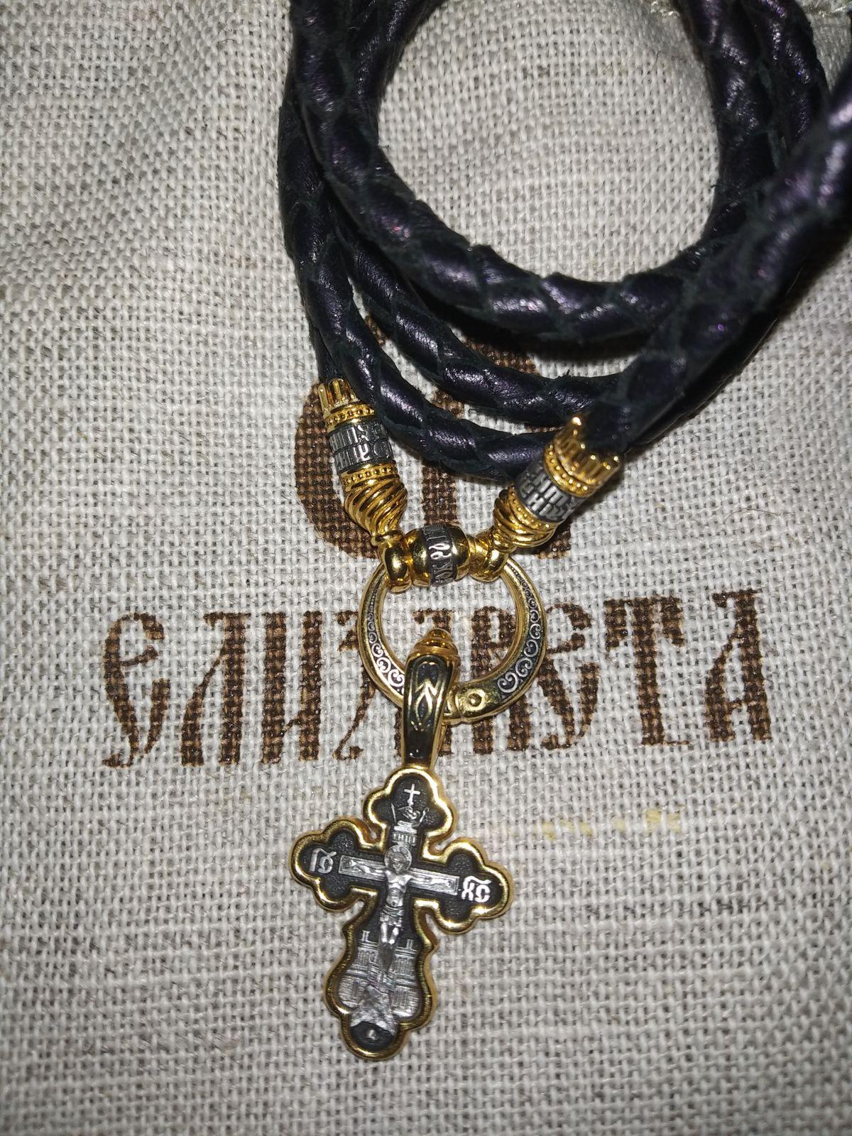 Нательный крест от Елизавета