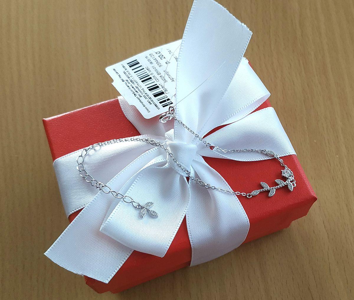 Подарок себе любимой!
